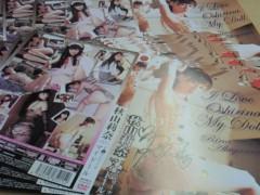 秋山莉奈 公式ブログ/ただいまぁ〜 画像1