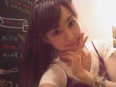 秋山莉奈 公式ブログ/牛タン 画像1