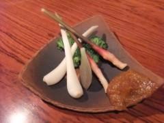 秋山莉奈 公式ブログ/野菜ソムリエ 画像1