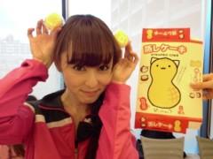秋山莉奈 公式ブログ/稽古場にて♪ 画像1