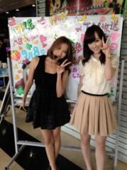 秋山莉奈 公式ブログ/新しいママ♪ 画像2