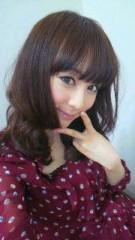秋山莉奈 公式ブログ/待ってるよー!! 画像1