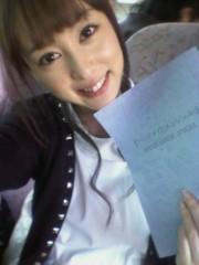 秋山莉奈 公式ブログ/秘蔵(?)ナース画像! 画像1