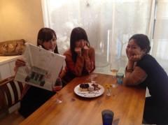 秋山莉奈 公式ブログ/またまた!! 画像1