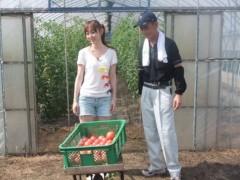 秋山莉奈 公式ブログ/トマト☆ 画像1