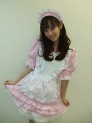 秋山莉奈 公式ブログ/メイドコスプレ 画像2