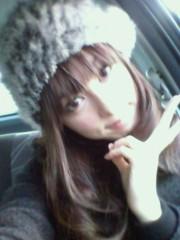 秋山莉奈 公式ブログ/出産祝い 画像2