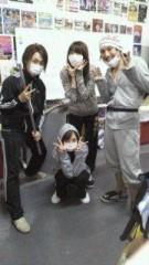 秋山莉奈 公式ブログ/大阪やで! 画像1