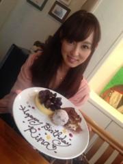 秋山莉奈 公式ブログ/またまた!! 画像2