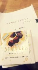 秋山莉奈 公式ブログ/稽古♪ 画像1