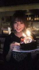 秋山莉奈 公式ブログ/☆Happy Birthday to Yuu ☆ 画像1