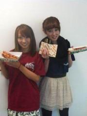 秋山莉奈 公式ブログ/フランクフルト 画像1