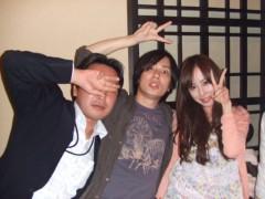 秋山莉奈 公式ブログ/ほろ酔い〜リスナーへ☆ 画像1