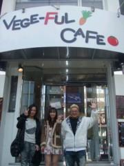 秋山莉奈 公式ブログ/ラーメンつけ麺 画像1