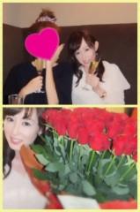 秋山莉奈 公式ブログ/Happy Birthday RINA 画像1
