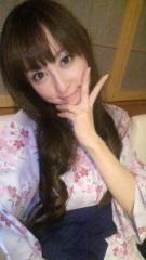 秋山莉奈 公式ブログ/温泉♪ 画像1