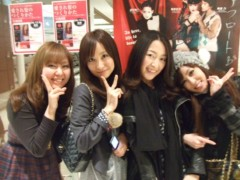 秋山莉奈 公式ブログ/美女友達☆彡 画像1
