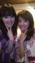 秋山莉奈 公式ブログ/温泉(*/ω\*) 画像1