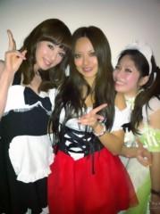 秋山莉奈 公式ブログ/パーティ♪ 画像1