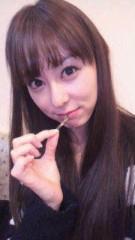 秋山莉奈 公式ブログ/正解は☆♪ 画像2