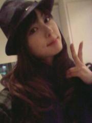 秋山莉奈 公式ブログ/看板が付いたぁ♪ 画像1