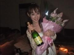 秋山莉奈 公式ブログ/Happy Birthday to me(*´∀`*) 画像1
