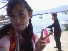 秋山莉奈 公式ブログ/琵琶湖なう! 画像1