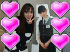 秋山莉奈 公式ブログ/自分と2ショット 画像1