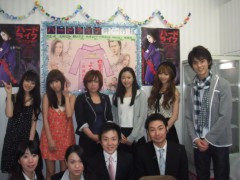 秋山莉奈 公式ブログ/舞台挨拶♪ 画像1