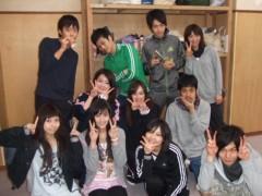 秋山莉奈 公式ブログ/私そろそろ友達のふりやめる 画像1