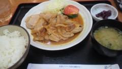 秋山莉奈 公式ブログ/しょうが焼き定食 画像1