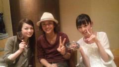 秋山莉奈 公式ブログ/酔っぱらいり〜なのでき上がりっ! 画像1