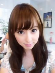 秋山莉奈 公式ブログ/抜糸! 画像1