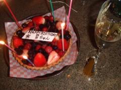 秋山莉奈 公式ブログ/Happy*Birthday 画像1