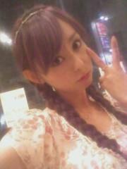 秋山莉奈 公式ブログ/かふぇ。 画像1