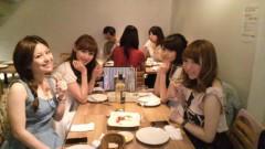 秋山莉奈 公式ブログ/よっばらい〜 画像1
