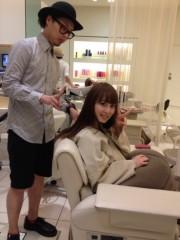 秋山莉奈 公式ブログ/カラーチェンジ! 画像1