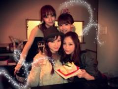 秋山莉奈 公式ブログ/あと一日。 画像1
