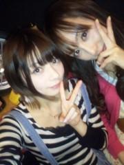 秋山莉奈 公式ブログ/打ち上げっ! 画像1