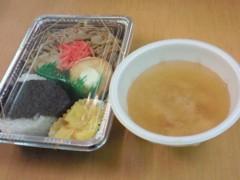 秋山莉奈 公式ブログ/お夜食。 画像1