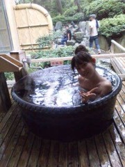 秋山莉奈 公式ブログ/入浴シーン 画像1