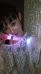 秋山莉奈 公式ブログ/あっついにゃん。 画像1