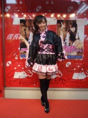 秋山莉奈 公式ブログ/特典コスプレ画像 画像3