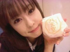 秋山莉奈 公式ブログ/差し入れっ 画像1