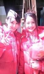 秋山莉奈 公式ブログ/うれしかった。 画像1