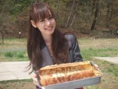 秋山莉奈 公式ブログ/正解は・・・ 画像1