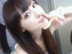 秋山莉奈 公式ブログ/2000000アクセス突破♪ 画像1