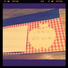 秋山莉奈 公式ブログ/10年前の私からのメッセージ 画像1
