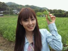 秋山莉奈 公式ブログ/そら豆ぇ☆ 画像1