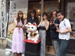 秋山莉奈 公式ブログ/ラーメンギャルズ 画像2